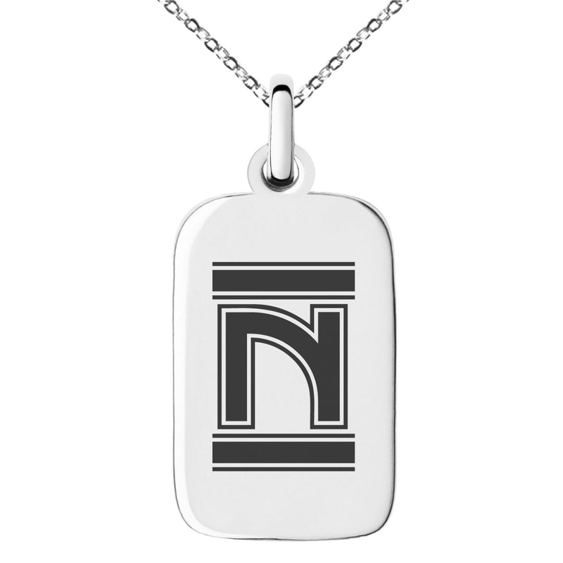 Stainless Steel Letter N Initial Empire Monogram Engraved Small Rectangle Dog Tag Charm Pendant Necklace