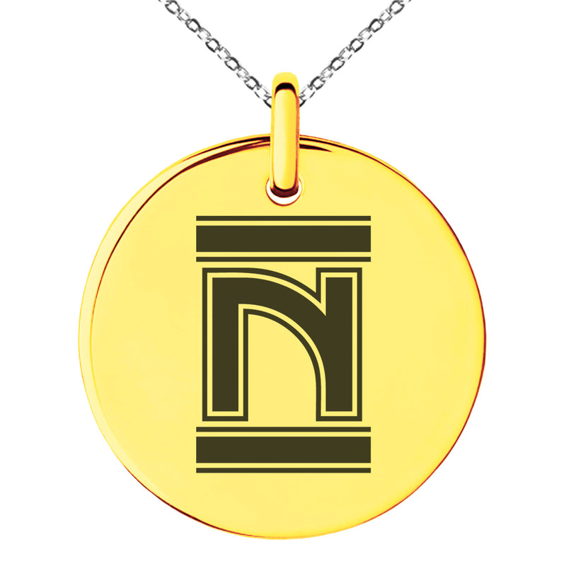 Stainless Steel Letter N Initial Empire Monogram Engraved Small Medallion Circle Charm Pendant Necklace