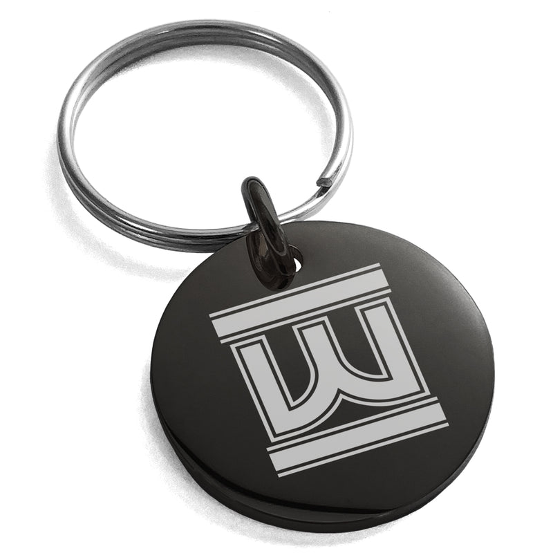 Stainless Steel Letter W Initial Empire Monogram Engraved Small Medallion Circle Charm Keychain Keyring - Tioneer