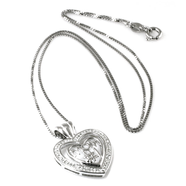 Sterling Silver 0.17 CTW Diamond Mom #1 Heart Charm Pendant Necklace - Tioneer