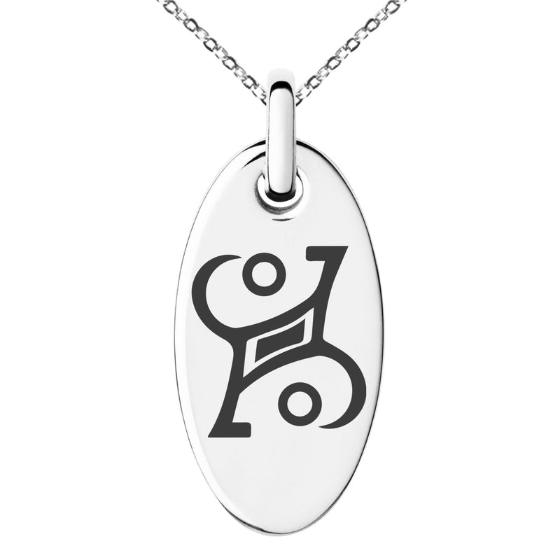 Stainless Steel Enchanting Magic Rune Engraved Small Oval Charm Pendant Necklace