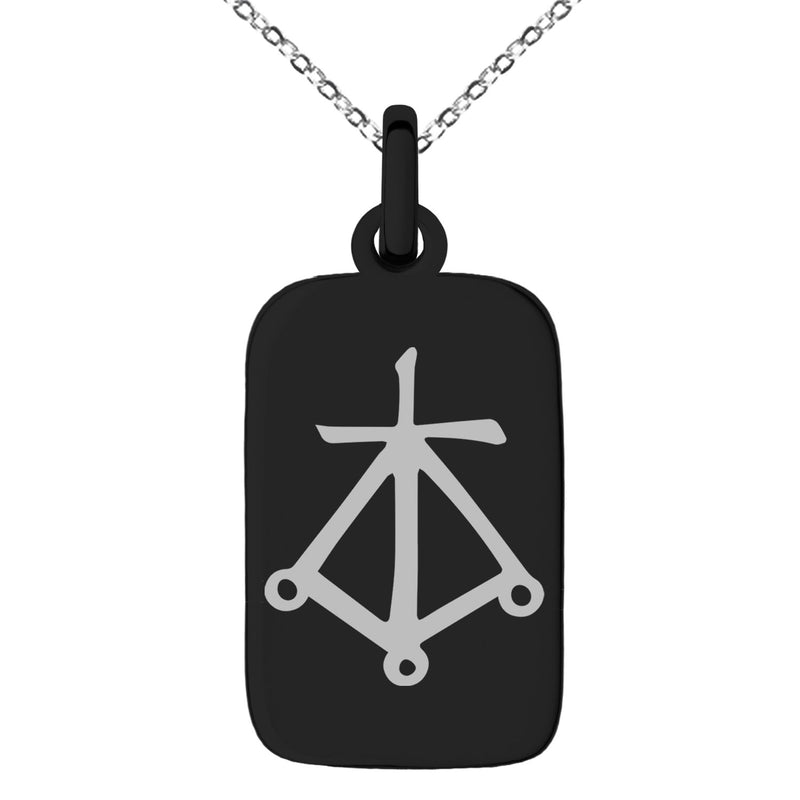 Stainless Steel Reiki Harth Compassionate Engraved Small Rectangle Dog Tag Charm Pendant Necklace - Tioneer