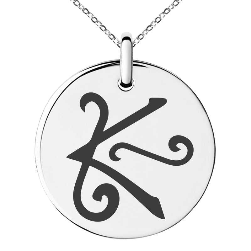 Stainless Steel Reiki Shanti Peace Engraved Small Medallion Circle Charm Pendant Necklace - Tioneer