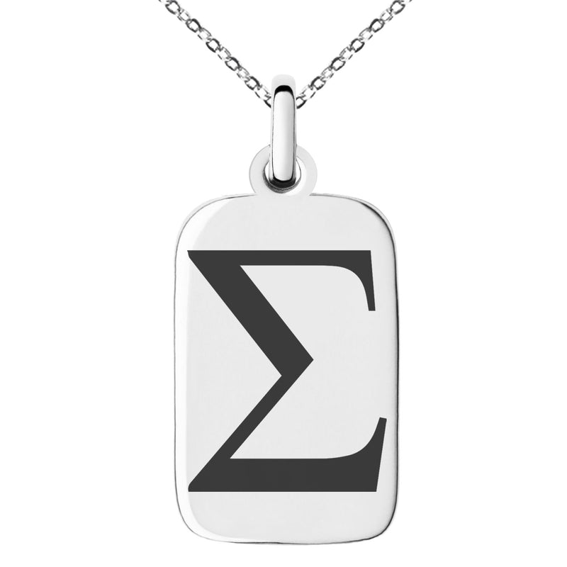 Stainless Steel Sigma Mathematical Engraved Small Rectangle Dog Tag Charm Pendant Necklace - Tioneer