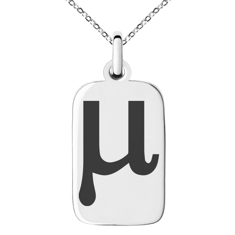 Stainless Steel Population Mean Mathematical Engraved Small Rectangle Dog Tag Charm Pendant Necklace - Tioneer
