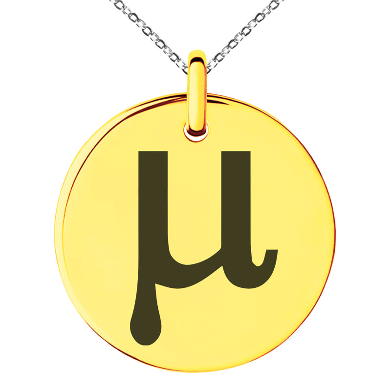 Stainless Steel Population Mean Mathematical Engraved Small Medallion Circle Charm Pendant Necklace - Tioneer