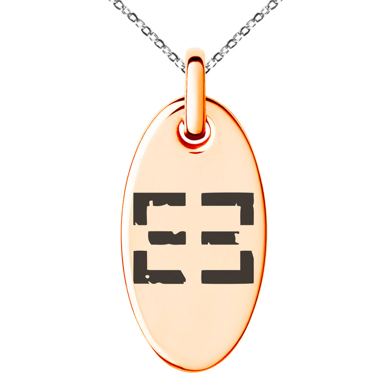 Stainless Steel Ancient Tribal Support Rune Engraved Small Oval Charm Pendant Necklace