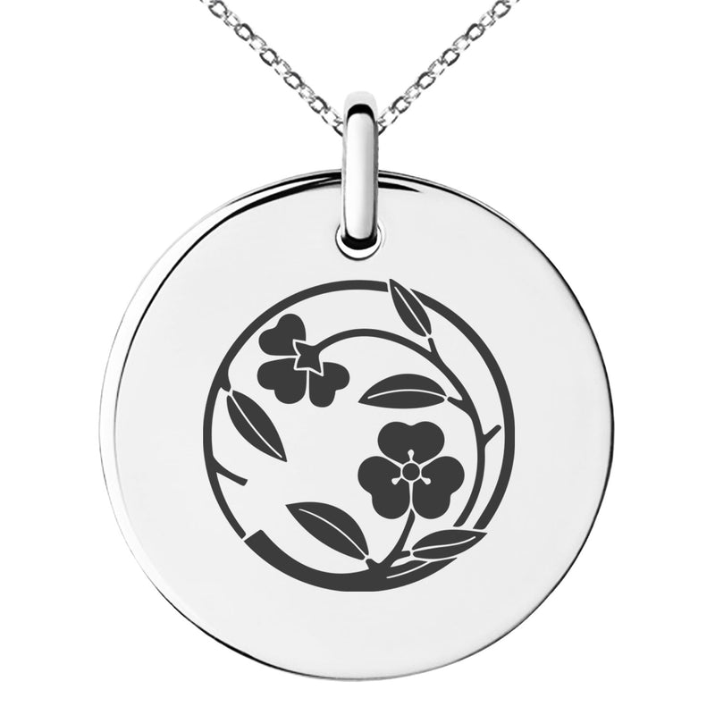 Stainless Steel Kawari Katabami Edamaru Kamon Crest Engraved Small Medallion Circle Charm Pendant Necklace