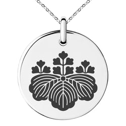 Stainless Steel Toyotomi Samurai Crest Engraved Small Medallion Circle Charm Pendant Necklace - Tioneer