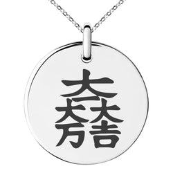Stainless Steel Ishida Samurai Crest Engraved Small Medallion Circle Charm Pendant Necklace