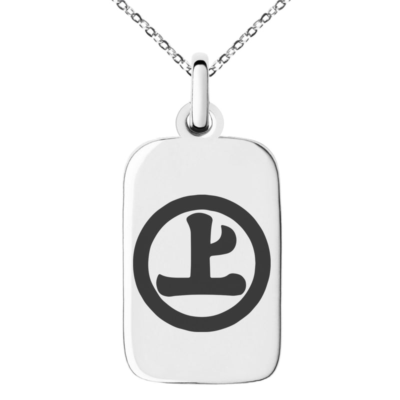 Stainless Steel Murakami Samurai Crest Engraved Small Rectangle Dog Tag Charm Pendant Necklace - Tioneer