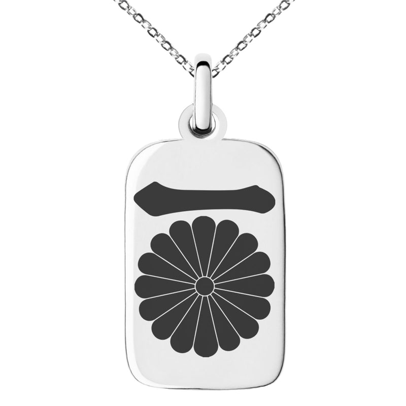Stainless Steel Nasu Samurai Crest Engraved Small Rectangle Dog Tag Charm Pendant Necklace - Tioneer