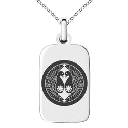 Stainless Steel Nanbu Samurai Crest Engraved Small Rectangle Dog Tag Charm Pendant Necklace - Tioneer
