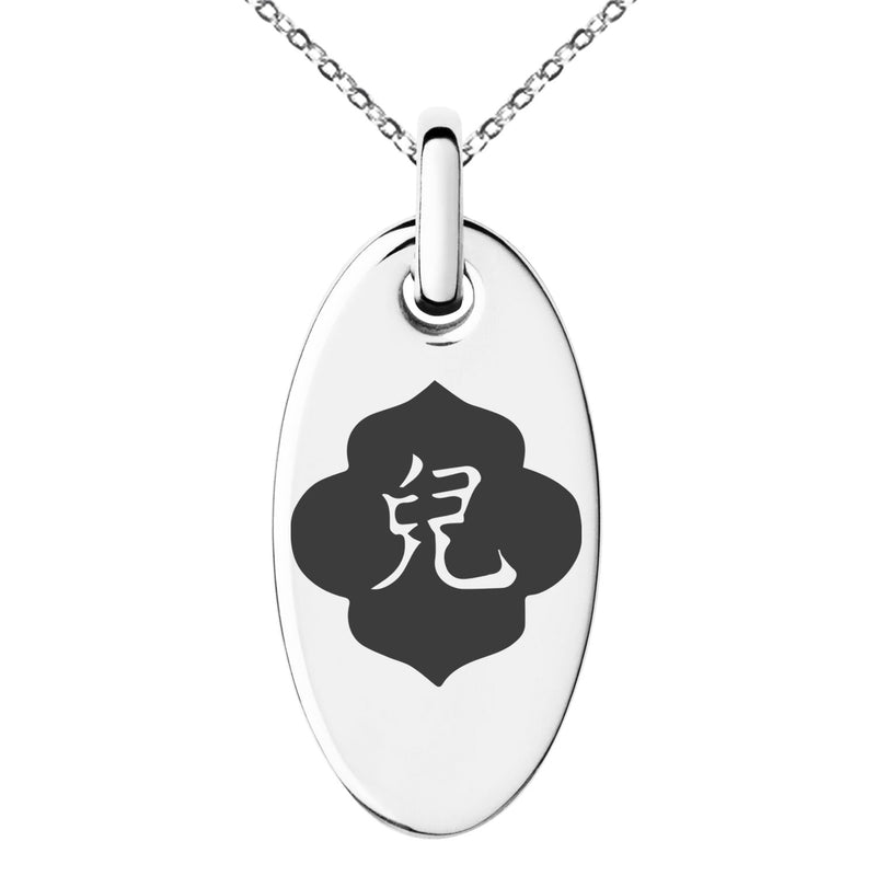 Stainless Steel Ukita Samurai Crest Engraved Small Oval Charm Pendant Necklace - Tioneer
