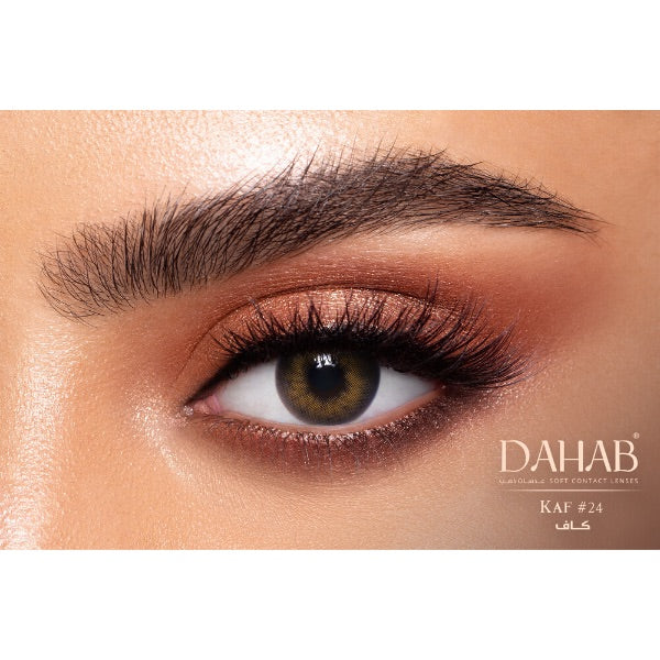 Contact Lenses Dahab Gold Kaf - 6 Months Use