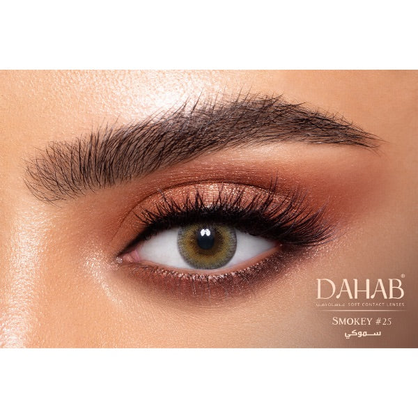 Contact Lenses Dahab Gold Smokey - 6 Months Use