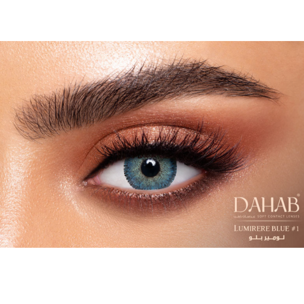 Blue Contact Lenses Dahab Gold Lumiere Blue - 6 Months Use