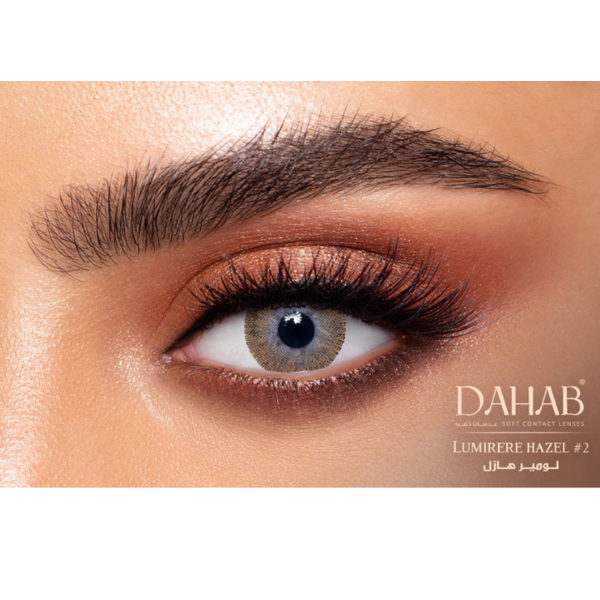 Brown Contact Lenses Dahab Gold Lumirere Hazel - 6 Months Use