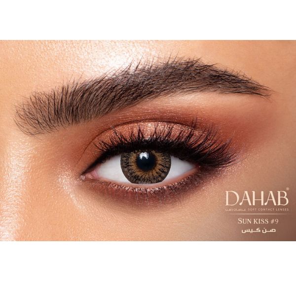 Brown Contact Lenses Dahab Gold Sun Kiss - 6 Months Use