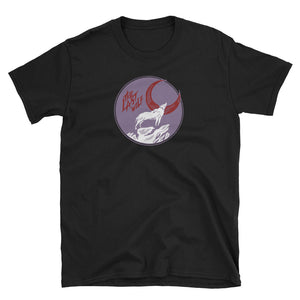The Last Wolf T-Shirt