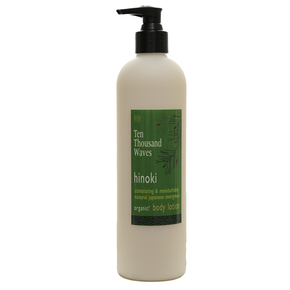 Hinoki Body Lotion