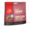 ORIJEN Grass-Fed Lamb Cat Treats 35g