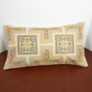 Star Catcher Lumbar Throw Pillow Cover - Mila Roads