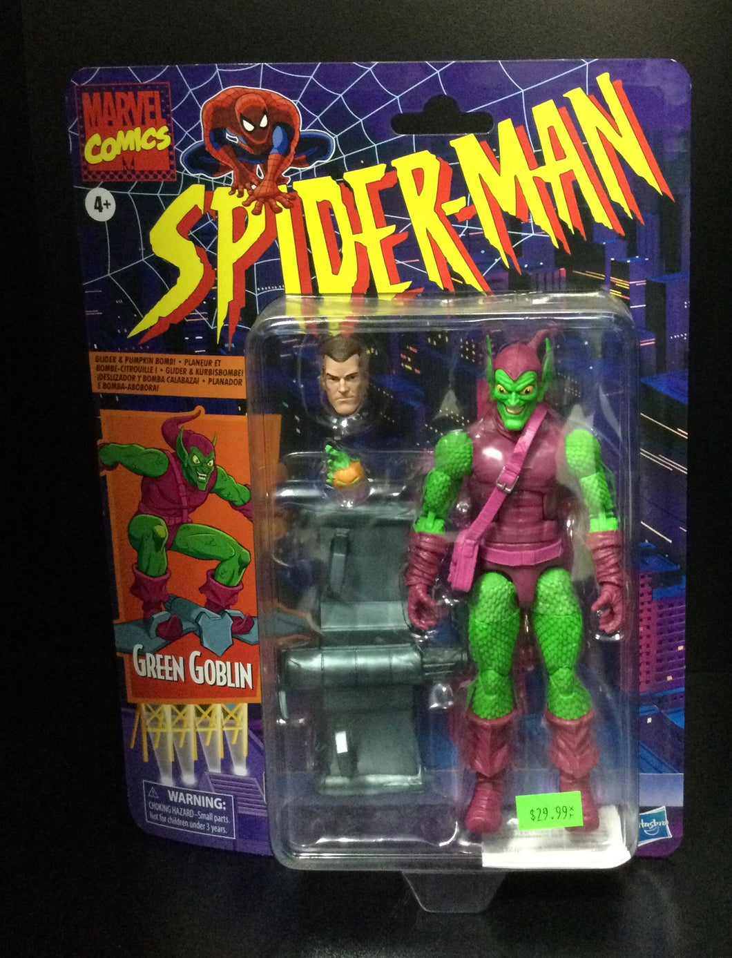 Marvel Comics Spider-man Figure