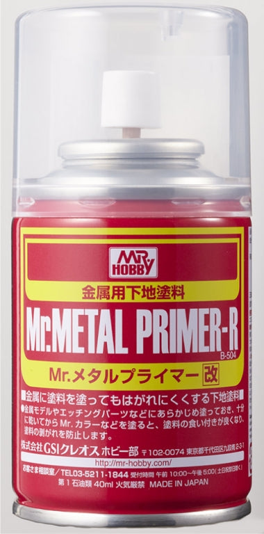 Mr Hobby Mr Color B504 Mr Metal Primer Spray