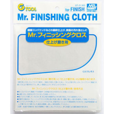 Mr Hobby Finishing Cloth 1 For Finishing