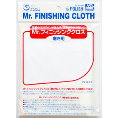 Mr Hobby Finishing Cloth 2 For Polishing