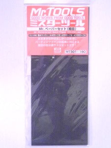 Mr Hobby Mr Waterproof Sandpaper Set No 400 X 2/No 600 X 2/No 100 X 2