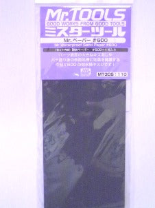 Mr Hobby Mr Waterproof Sandpaper No 600