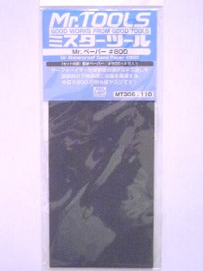 Mr Hobby Mr Waterproof Sandpaper No 800