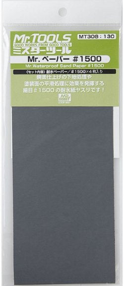Mr Hobby Mr Waterproof Sandpaper No 1500