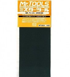 Mr Hobby Mr Waterproof Sandpaper No 2000
