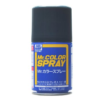 Mr Hobby Mr Color 14 Semi Gloss Navy Blue Spray