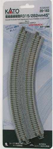 Kato N 11/12.4in 45-Degree Double Track Curve (2)