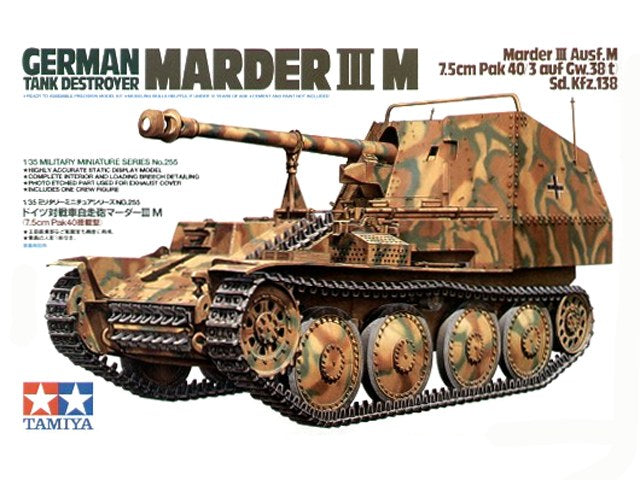 Tamiya 1/35 German Marder Iii M Tank Destroyer