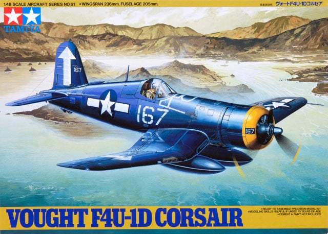 Tamiya 1/48 Vought F4U-1D Corsair I