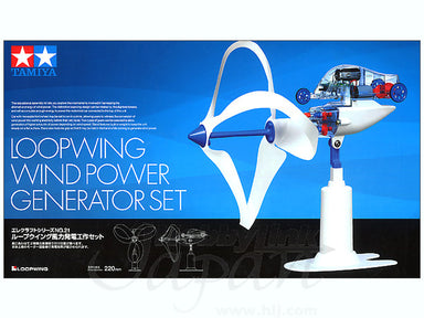 Tamiya 75021 Loopwing Power Generator Set