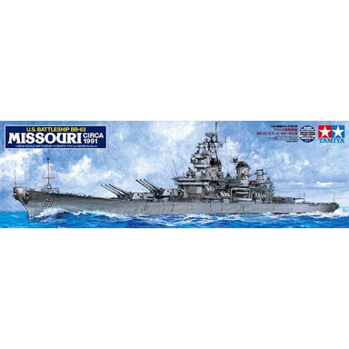 Tamiya 1/350 Missouri Us Battleship