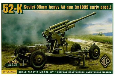 ACE 1/72 52-K 85MM SOVIET HEAVY AA GUN (EARLY VERSION)