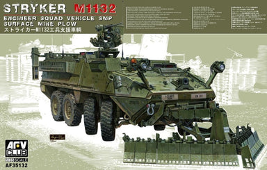 AFV-CLUB 1/35 M1132 ESV ENGINEER SUPPORT VEHICLE (SMP)