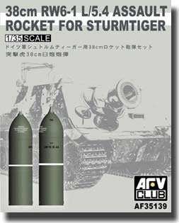 AFV-CLUB 1/35 38CM RW61 ROCKET SET FOR STURMTIGER