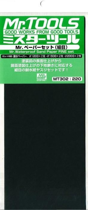 MR HOBBY MR WATERPROOF SANDPAPER FINE
