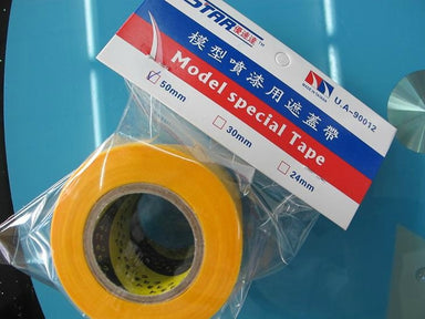 U STAR MASKING TAPE 50MMX18M ROLL
