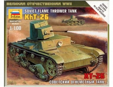 Zvezda 6165 1/100 T-26 Flamethrower Tank Plastic Model Kit