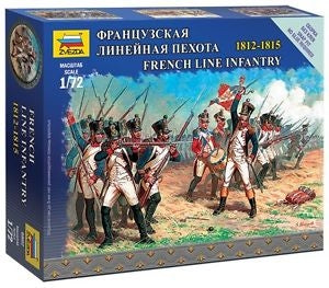 Zvezda 6802 1/72 French Line Infantry Plastic Model Kit