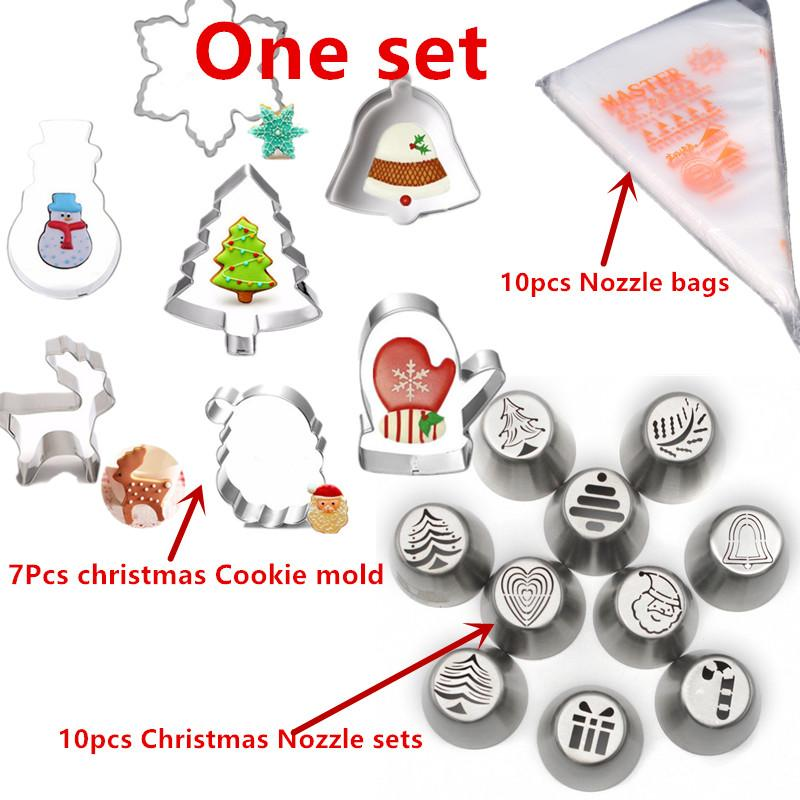 Christmas Series Baking tools